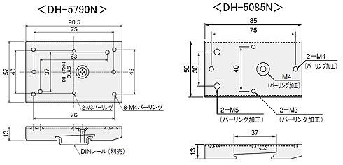 日東工業株式会社 [DH-N] DH ホルダー(DIN レール対応ノイズ ...